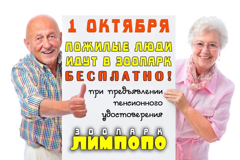 О пенсии в 2015 году работающим пенсионерам в украине