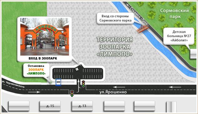 Схемы проезда и карта зоопарка