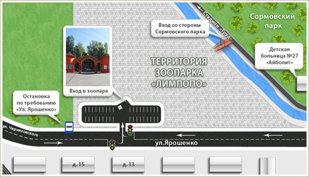 """"""",""""www.nnzoo.ru"""